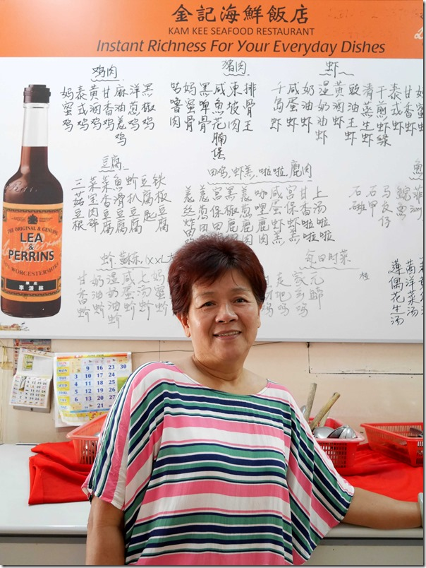 Owner Helen, Restoran Kam Kee, Petaling Jaya