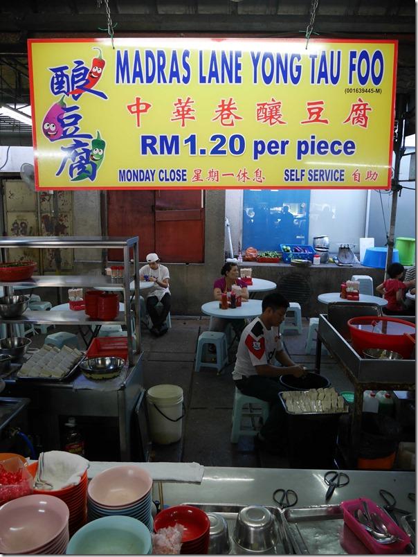 Yong Tau Foo stall, Madras Lane, Kuala Lumpur