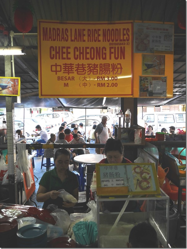 Chee Cheong Fun stall, Madras Lane, Kuala Lumpur