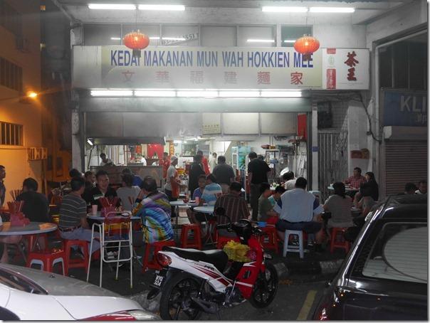 Kedai Makanan Mun Wah Hokkien Mee, Kuala Lumpur