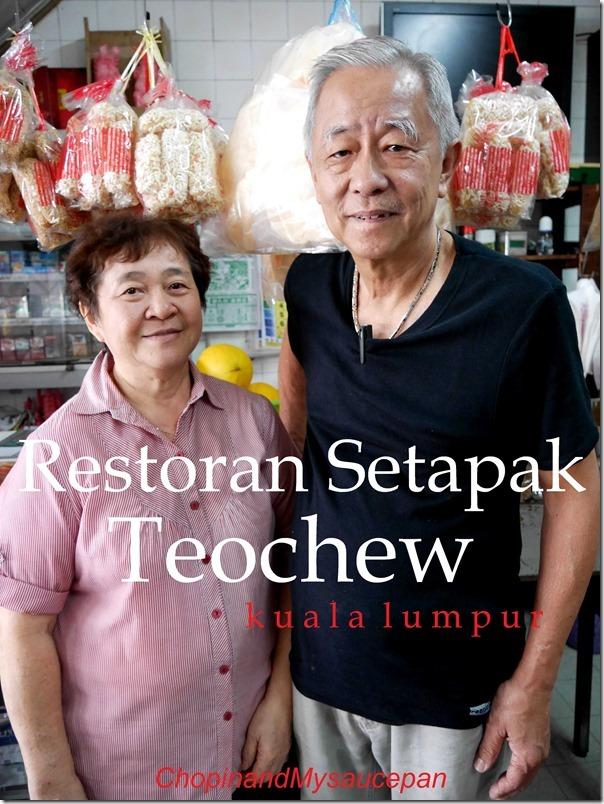 Restoran Setapak Teochew