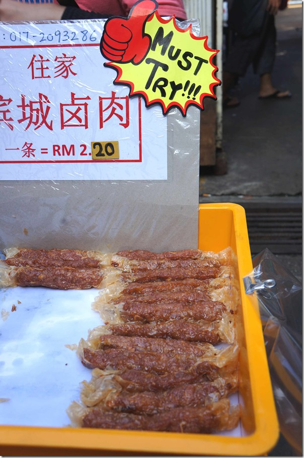 Chinese five spice mince in beancurd skin RM2.20 or A$0.76 each