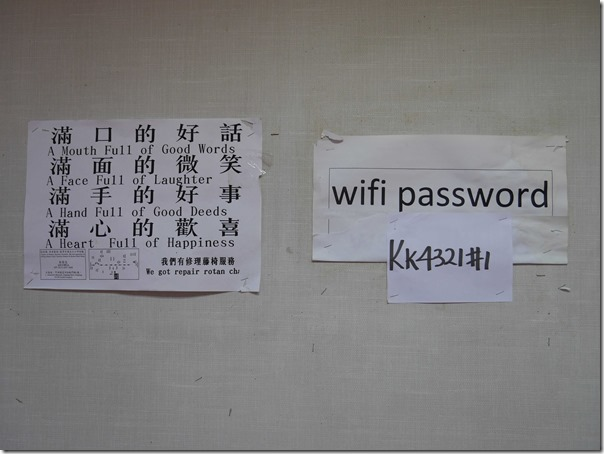 Words of wisdom and free wifi, Kam Kee Seafood Restaurant