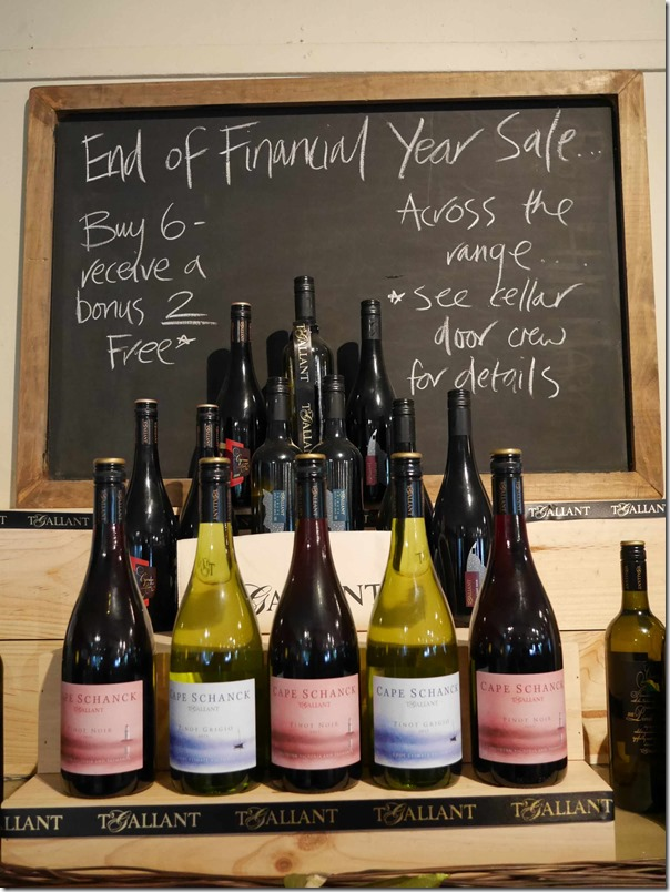 T'Gallant range of wines