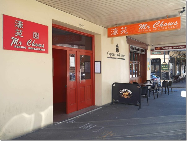Mr Chow's Peking Restaurant, Sydney