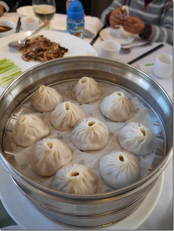 Xiao Long Bao $18.80