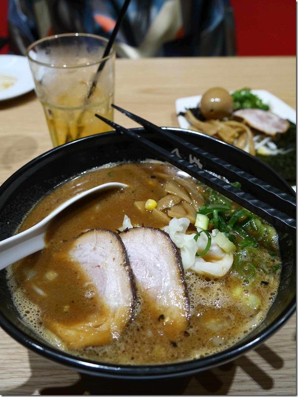 Miso Tonkotsu Tamago $15