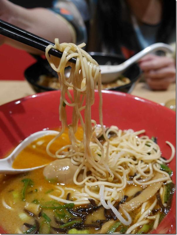 Thin noodles ~ Akamaru Shinaji