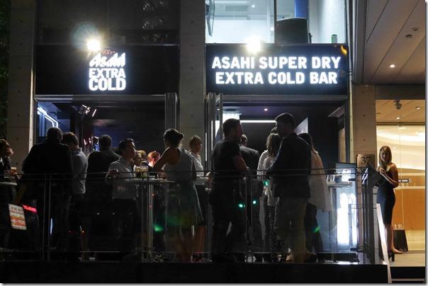 Asahi Super Dry Extra Cold Bar, 37 Bligh street, Sydney