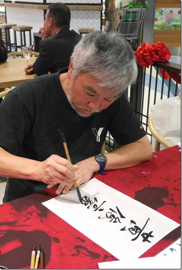 Calligrapher Master Franz (Chi Lik) Cheung writing my name in Chinese characters