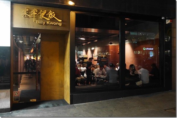 Billy Kwong, Potts Point