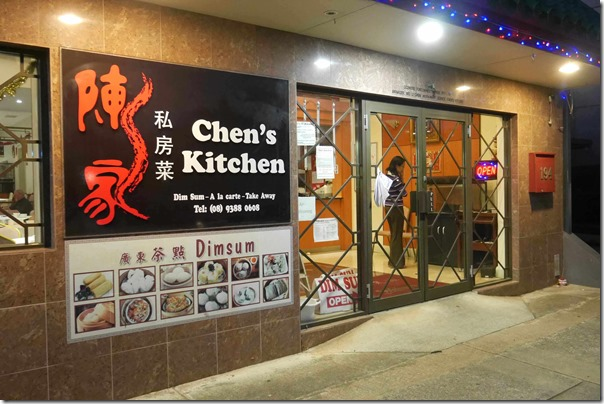 Chen's Kitchen, Wembley, PERTH