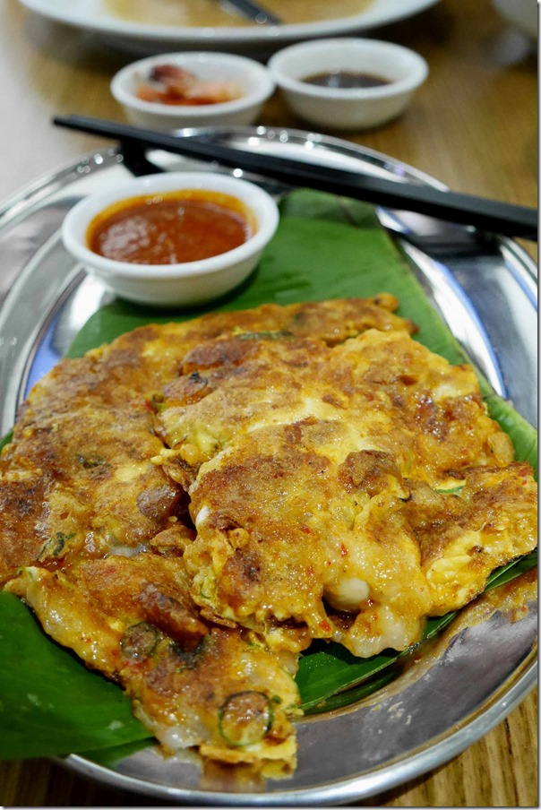 Or Chien or Oyster omelette $16