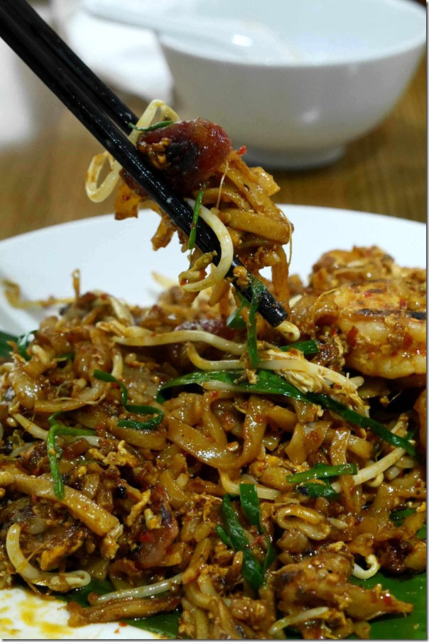 The real deal ~ spicy and smoky char kway teow