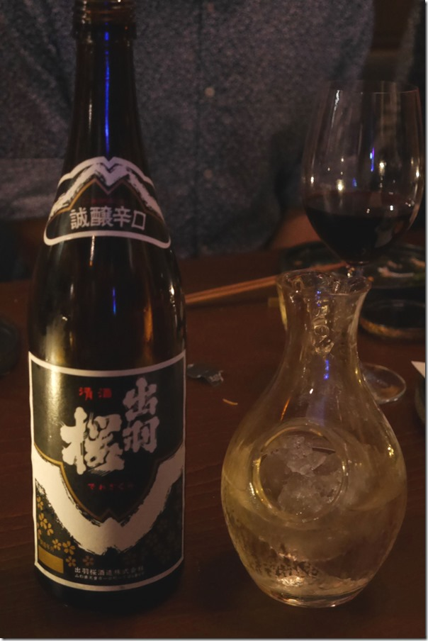 Dewazakura Seijo Karakuchi (Yamagata) $71