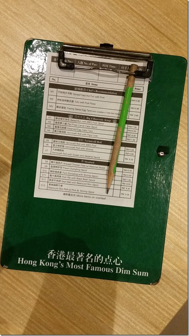 Food order form at Tim Ho Wan