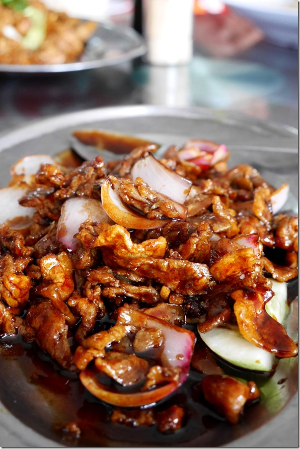 Kung po style deep fried pork belly RM16 / A$5.60