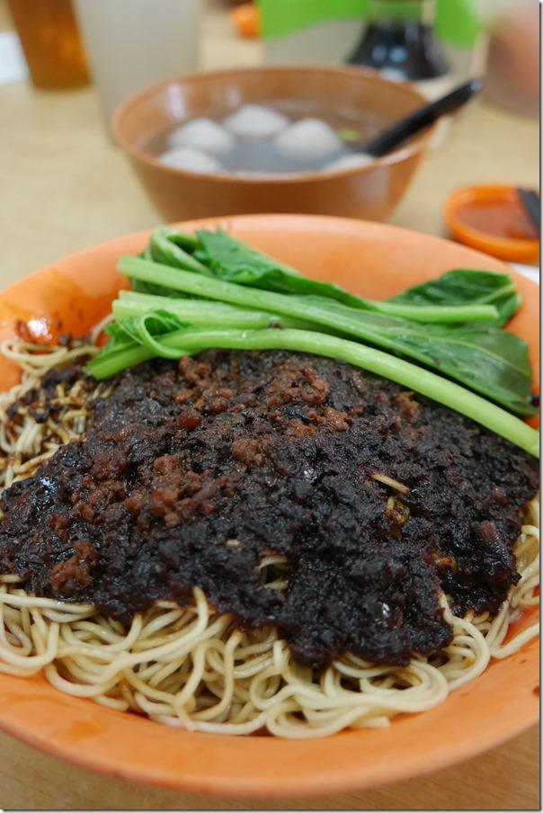 Beef mince and noodles RM8 / A$2.80