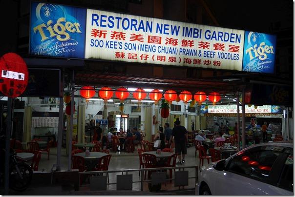 Restaurant New Garden Imbi, Kuala Lumpur