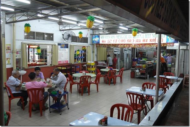 Dining terrace, Restoran New Imbi Garden, Kuala Lumpur