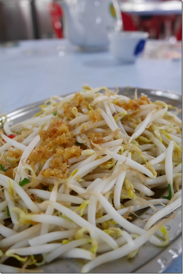 Beansprouts with salted fish RM6 / A$2.10