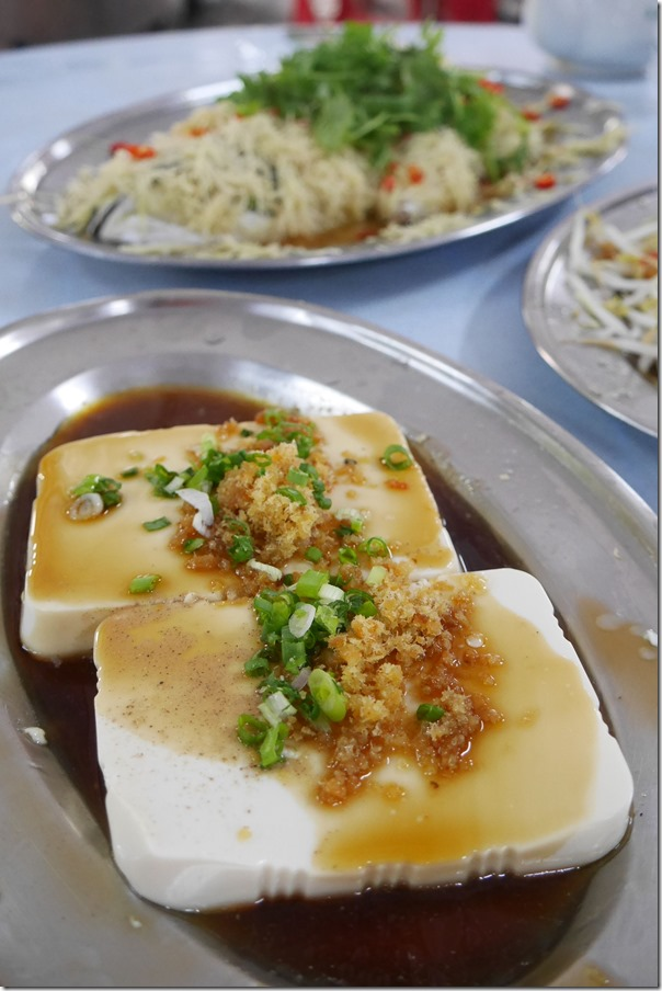 Silken tofu in special soy sauce RM7 / A$2.45