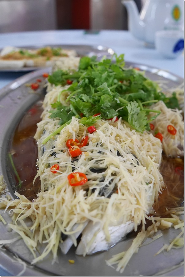 Steamed fish head with ginger and light soy sauce RM29 / A$10.20