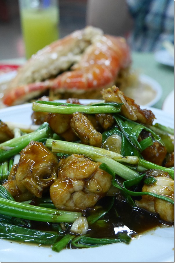 Stir-fried frog with ginger and shallots RM40 / A$14
