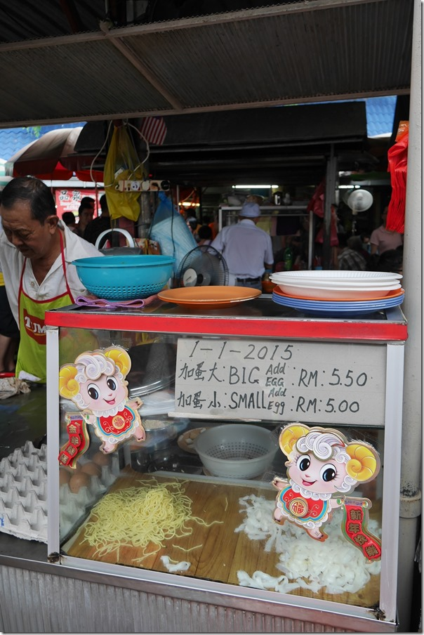 Char kway teow stall, Imbi Market