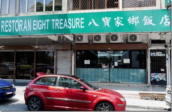 Restoran Eight Treasure, Kuala Lumpur