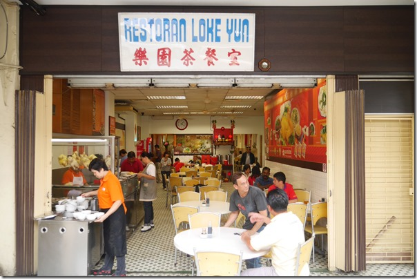 Original shop lot, Restoran Loke Yun