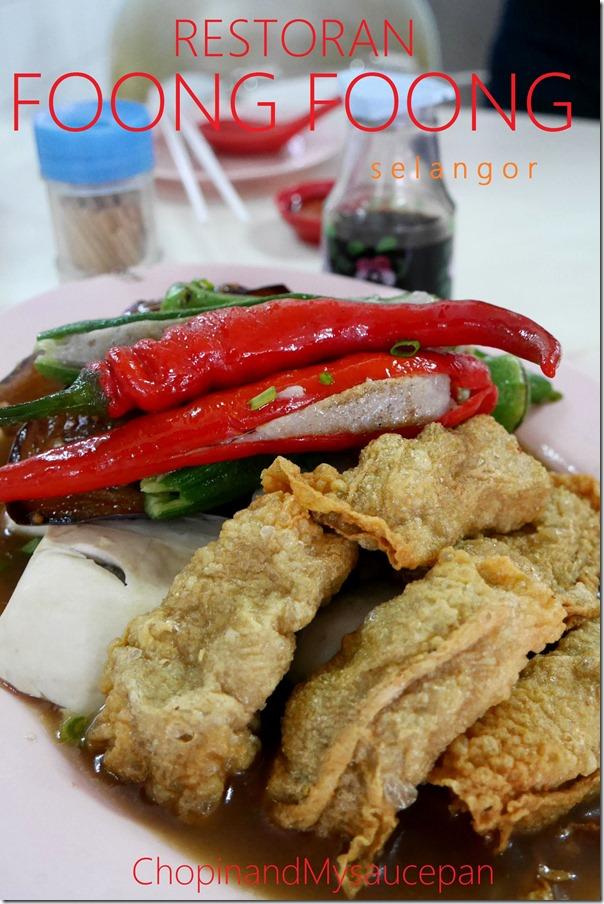 Yong tau foo mix platter RM22 / A$7.70