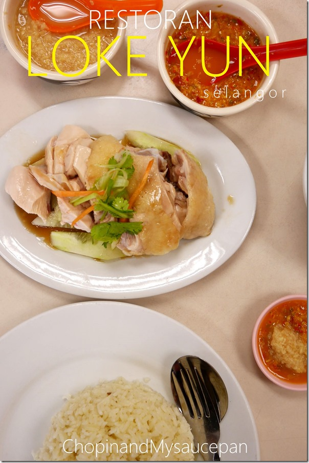 Hainanese chicken rice RM7.54 / A$2.65