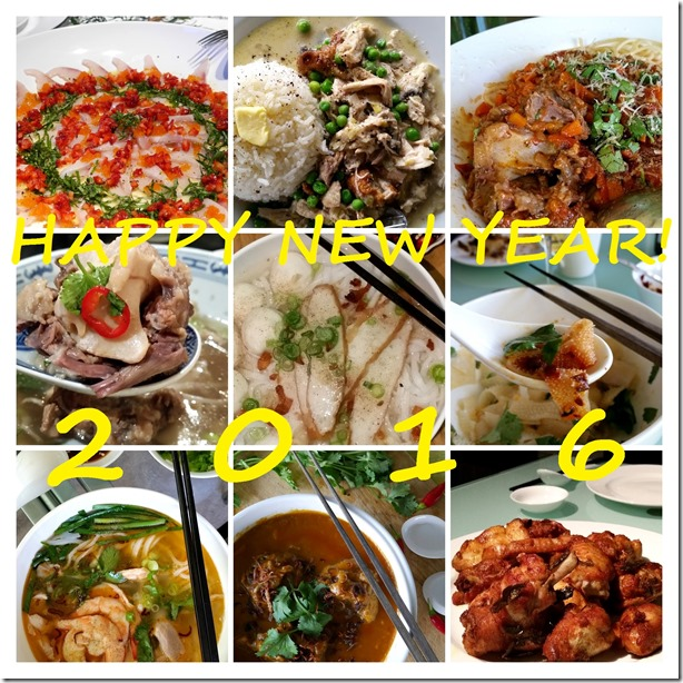 Goodbye 2015 - A Feast For Our Tummies