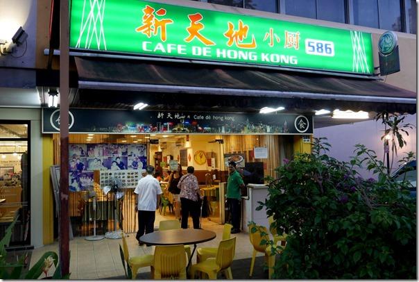 Cafe De Hong Kong, 586 Balestier Road, Singapore