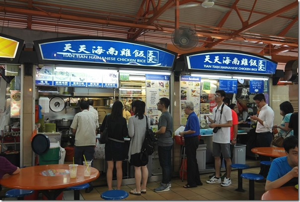 Tian Tian Hainanese Chicken Rice stall, Maxwell Food Centre