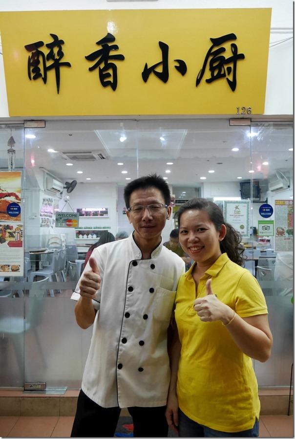 Chef Chew Kok Kwang and wife Wendy