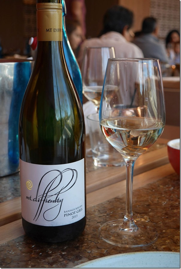 2015 Mount Difficulty pinot gris $65