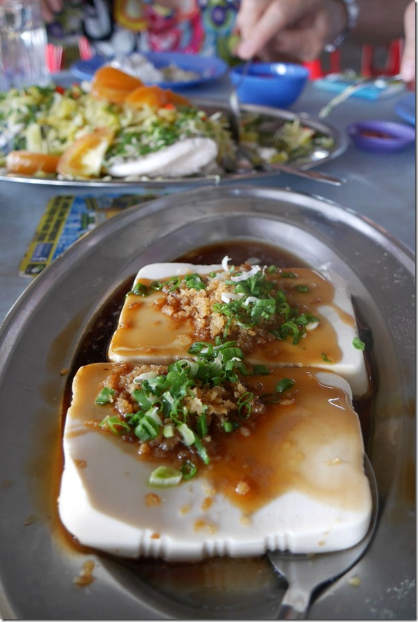 Silken tofu in special soy sauce RM7.50 / A$2.30