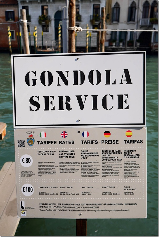 Hire rates for gondola service