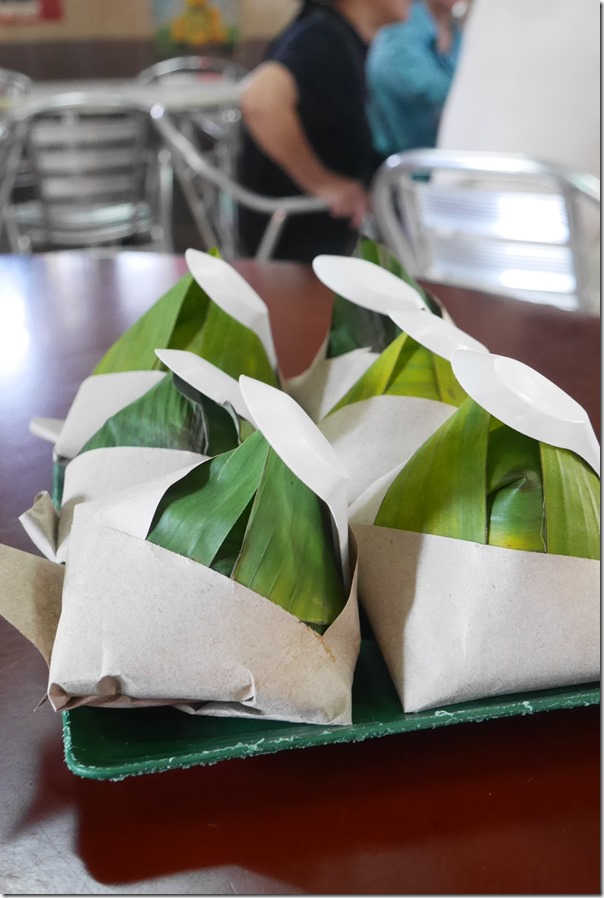 Packet nasi lemak RM1.20 / A$0.35 cents per packet